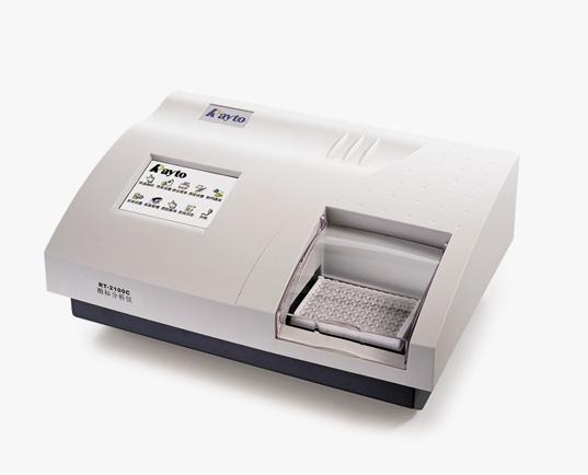RT-2100C