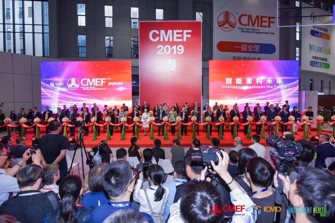 智引未来——365bet体育2019春季CMEF精彩回放