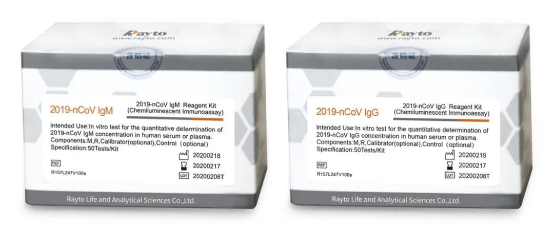 重磅!365bet新型冠状病毒抗体化学发光检测试剂获欧盟CE准入