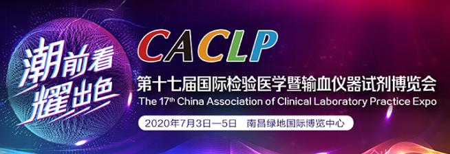会议邀请|雷杜生命诚邀您参加2020CACLP!